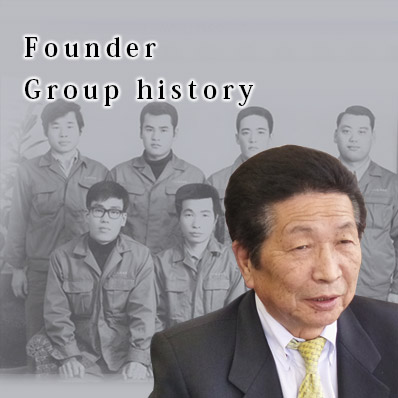 Founder Group history